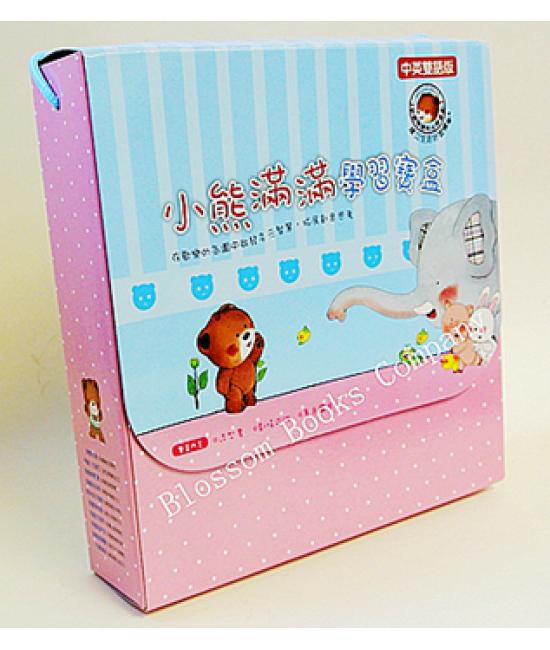 小熊滿滿學習寶盒(全套10書+2CD)