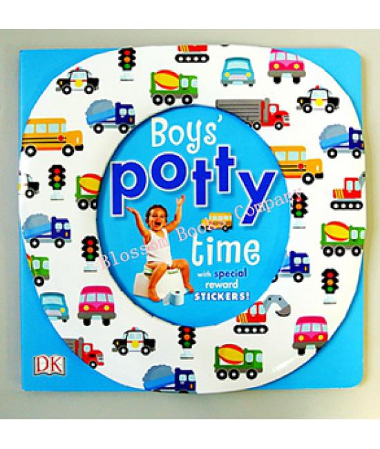 Boy's Potty Time
