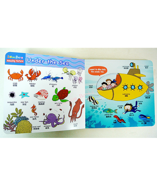 幼兒雙語繪本寶盒+點讀筆