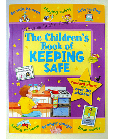 Children Book (Keeping Safe)