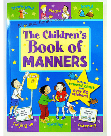 Children Book (Book of Manners)