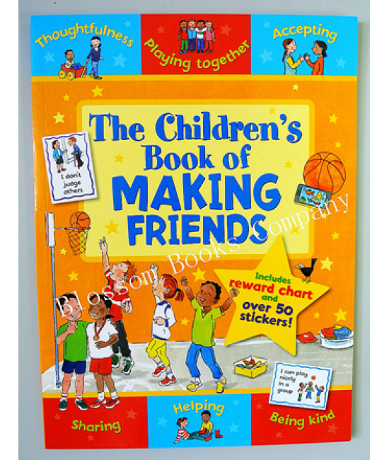 Children Book (Making Friends)