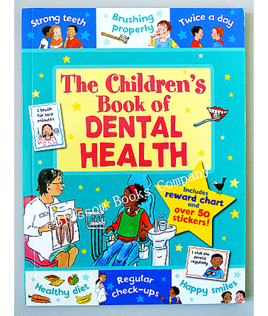 Children Book (Book of Dental Health)