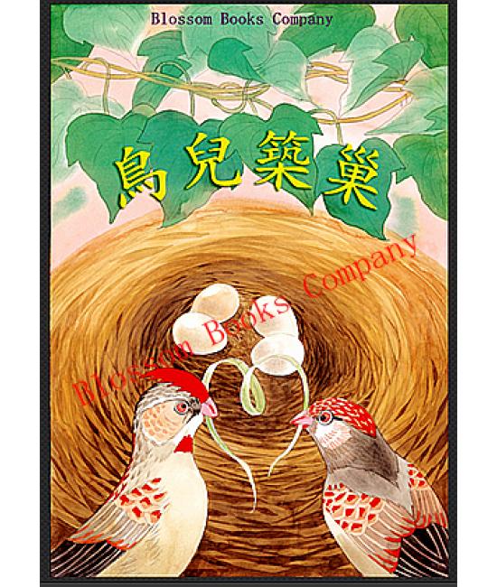 大書系列:中文大書系列-第二輯(全套10 書)