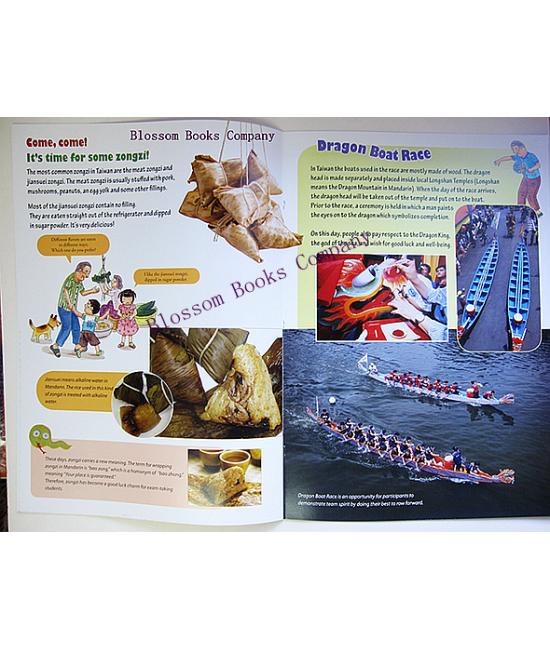 大書系列:英文節慶大書(一套5本大書+40張圖卡+兒歌故事CD一片+圖庫光碟一片)