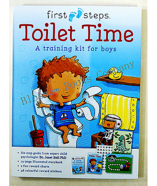 First Steps (Toilet Time for Boys)