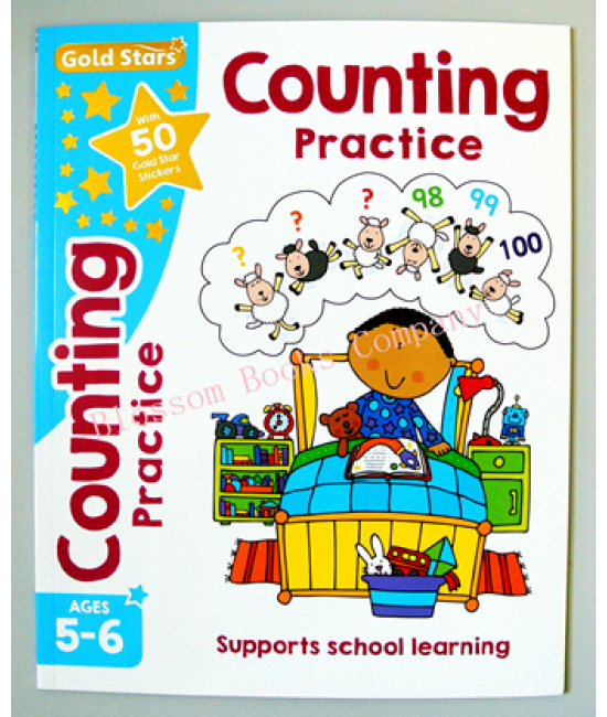 Gold Star: Counting Practice