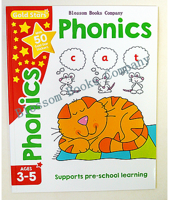 Gold Star: Phonics