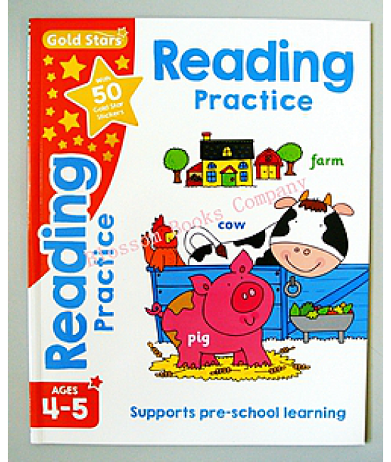 Gold Star: Reading Practice (4-5 Ages)