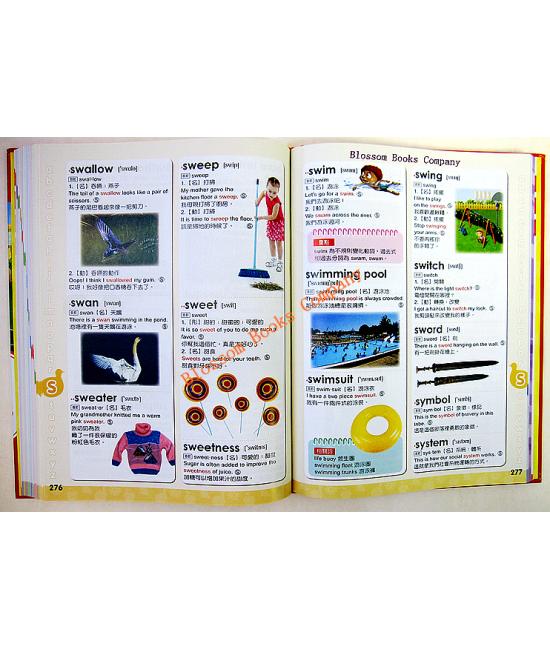 雙語英漢發聲辭典(不含點讀筆)