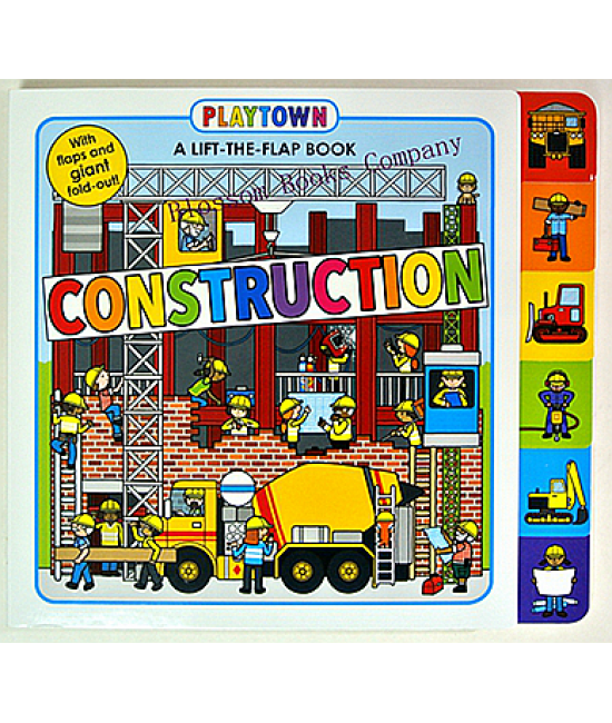 Playtown (Construction)