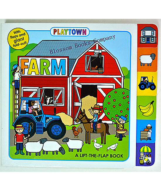 Playtown (Farm)